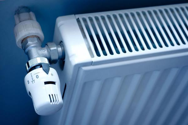 Obavijest o promjeni cijene toplinske energije 2020.